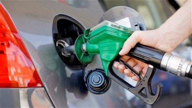 Fuel prices in Lebanon witness further increase