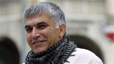 Detained Bahraini activist freed and immediately re-arrested