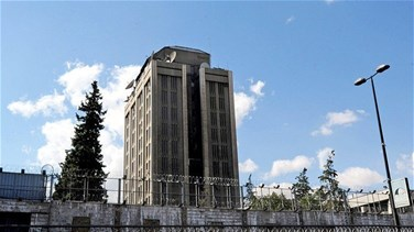 Russian embassy in Damascus hit by mortar shell again