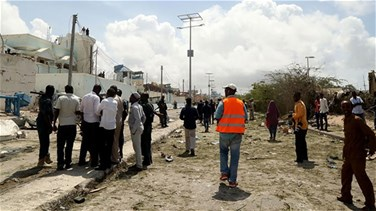 Car bomb wounds four UN guards in Somalia's capital
