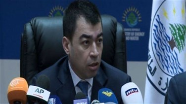 Energy Minister Abi Khalil holds conference on oil sector