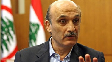 Geagea: Should Iran wish to help Lebanon, why not?
