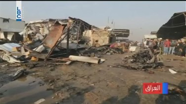 REPORT: Suicide bomb attack kills 7 in Baghdad market - police,...