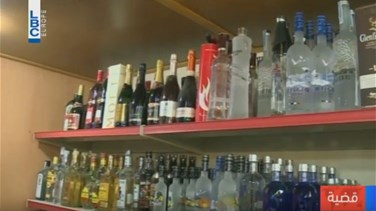 REPORT: Alcohol stores to be closed in Kfar Reman