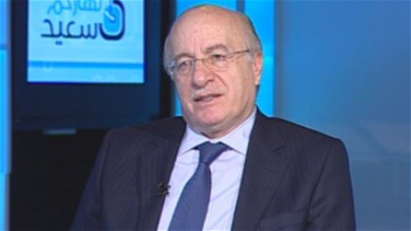 Minister Khoury to LBCI: Aoun has a serious intention to reach...