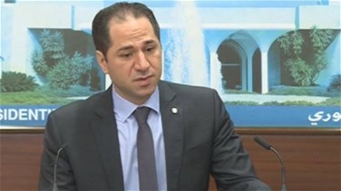 MP Gemayel from Baabda: We are ready for discussions