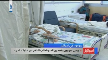 REPORT: Under cover of night, Syrian wounded seek help from...