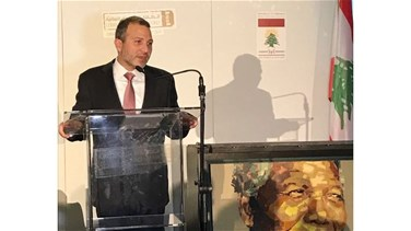 REPORT: FM Bassil says Lebanon is Muslim and Christian altogether