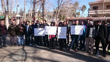 Workers in Baalbeck protest against foreign competition