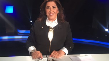 [VIDEO] Leila Abdel Latif launches a series of predictions for...