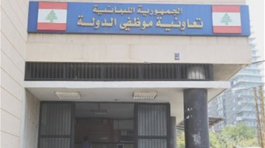 REPORT: Lebanese people in dire need of appropriate healthcare