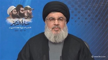 REPORT: Nasrallah calls on Israel to dismantle Dimona nuclear...