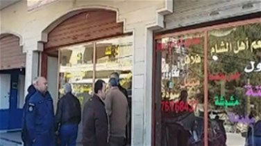 REPORT: Ministry of Labor takes action against stores illegally...