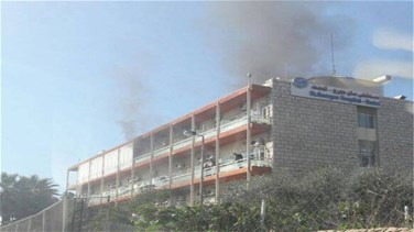 [PHOTOS] Fire erupts at the Saint George Hospital