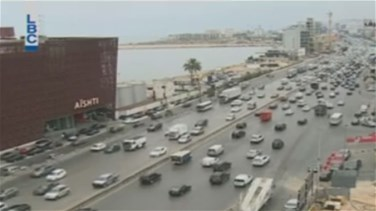 Lastest News Lebanon - REPORT: Jal el-Dib bridge to the forefront again