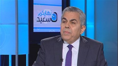 MP Dib to LBCI: Portraying the issue as a Christian-Druze conflict aims at diverting the attention
