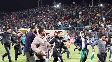 Related News - Egypt's top court upholds 10 death sentences over football violence