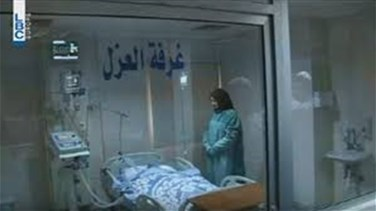 Popular Videos - REPORT: Mona Othman, new victim of UNRWA's neglect