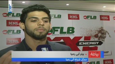 LBC news in Lebanon