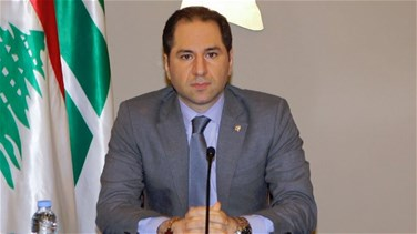 Gemayel says Lebanon lacks agreement over clear vision on the...