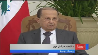 Popular Videos - REPORT: Aoun says no one will strain Christians-Druze relations