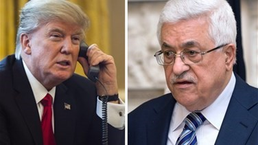 Trump invites Palestinian leader Abbas to White House