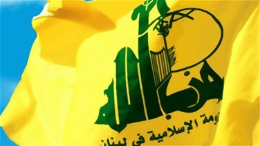 Hezbollah condemns Damascus twin bombing, calls for joint...