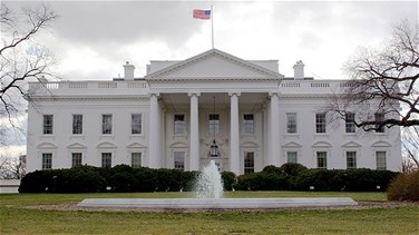 Intruder Arrested On White House Grounds, CNN Reports