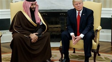 Trump meets with Saudi deputy crown prince at the White House