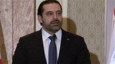 PM Hariri calls for activating agreements between Lebanon and...