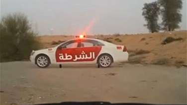 [VIDEO] UAE Driver Discovers Roadside Police Car Is Not What It Seems