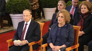 Popular Videos - REPORT: President Aoun says Lebanon needs economic plan to boost economy