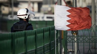 "Related News - Bahrain breaks Iran-linked ""terrorist"" cell behind bus attack -report"