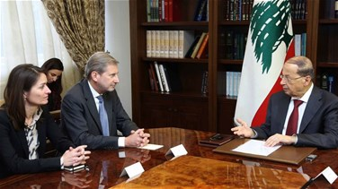 Popular Videos - REPORT: President Aoun says International community is compelled to help Lebanon
