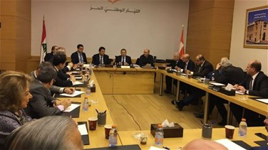 Related News - REPORT: Bassil: We set the first course for financial reform and regulation