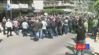 REPORT: NSSF employees stage protests across Lebanon