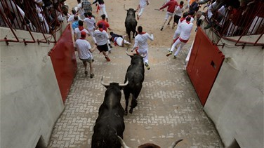 Two hurt on fourth day of Pamplona bull-run festival