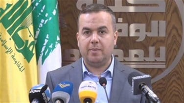 MP Fadlallah says Loyalty to the Resistance bloc was against tax raise