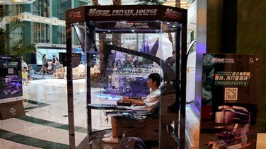 "China Mall Offers ""Man Pod"" Havens For Husbands Wary Of Shopping"