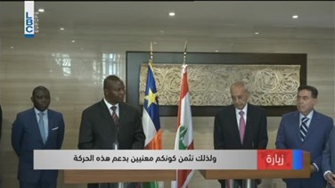 REPORT: Berri meets with Central African Republic President