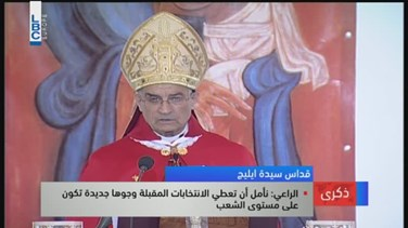 REPORT: Patriarch Rai presides martyrs' mass at Saint Elige Church