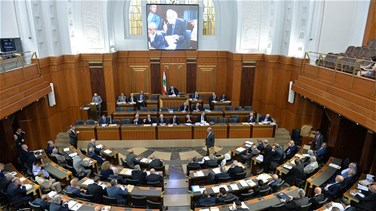 Lebanon's Parliament responds to Trump: Lebanese territory is...