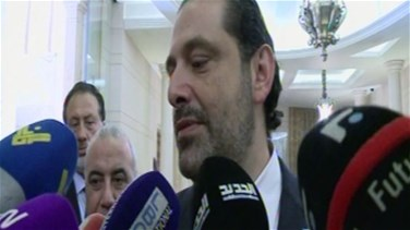 Hariri says issue of refugee resettlement is not proposed in...