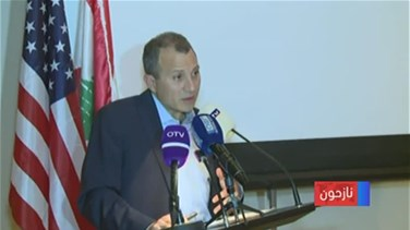 Popular Videos - REPORT: Bassil rejects Trump's statements over resettlement