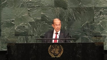 Popular Videos - [VIDEO] President Aoun: Lebanon will not allow resettlement of any refugee