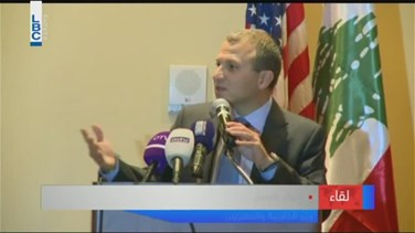 Popular Videos - REPORT: Bassil in Jacksonville after meeting with al-Mouallem in New York