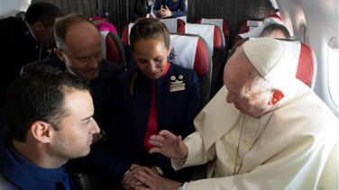 Lebanon News - Pope Performs Marriage Aboard Plane Between Chilean Cities
