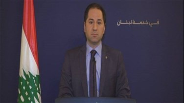 MP Gemayel to Minister Khatib: Go search for the 940 other landfills