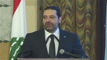"PM Hariri says will not allow ""rising noises"" to obstruct work progress"