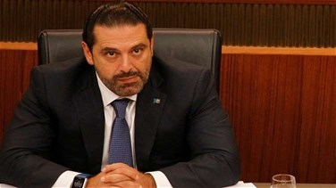 Hariri to call for consecutive cabinet sessions to end budget discussions